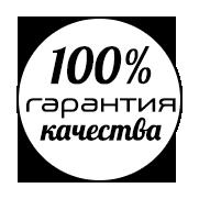 garantii-kachestva