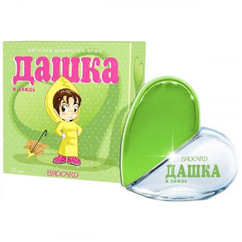 Brocard Dashka