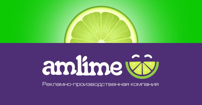 партнер рекламно-производственная компания Амлайм